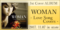 Ms.OOJA WOMAN - Love Song Covers -